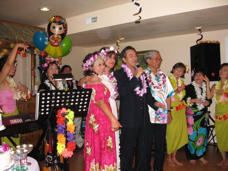 Luau Anniversary Party In Washington DC 09 26 09